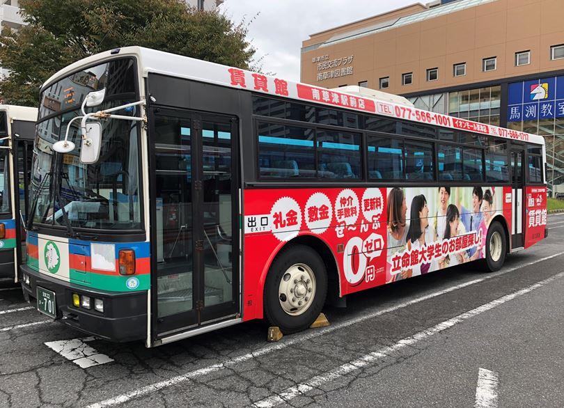 バス最新4