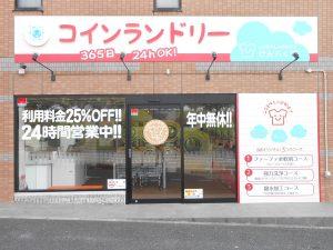 shop-image00
