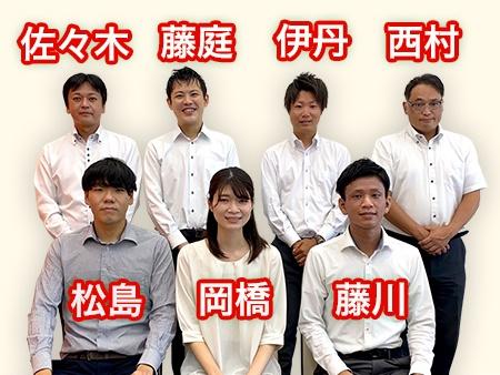 staff_aeon